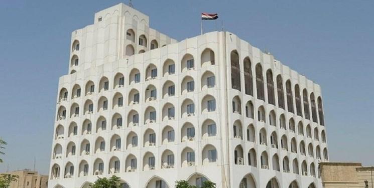 وزارت خارجه عراق سفیر آمریکا را احضار می کند