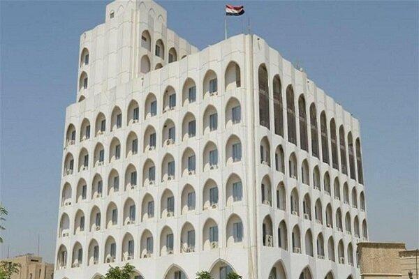 عراق سفیر آمریکا را احضار می کند