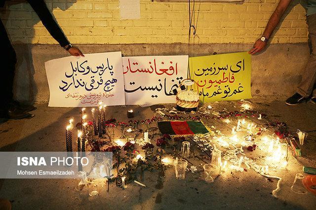 ابراز همدردی مردم مشهد با مردم افغانستان