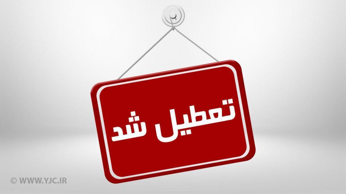 تعطیلی مدارس پیرانشهر به دلیل بارش برف در روز دوشنبه