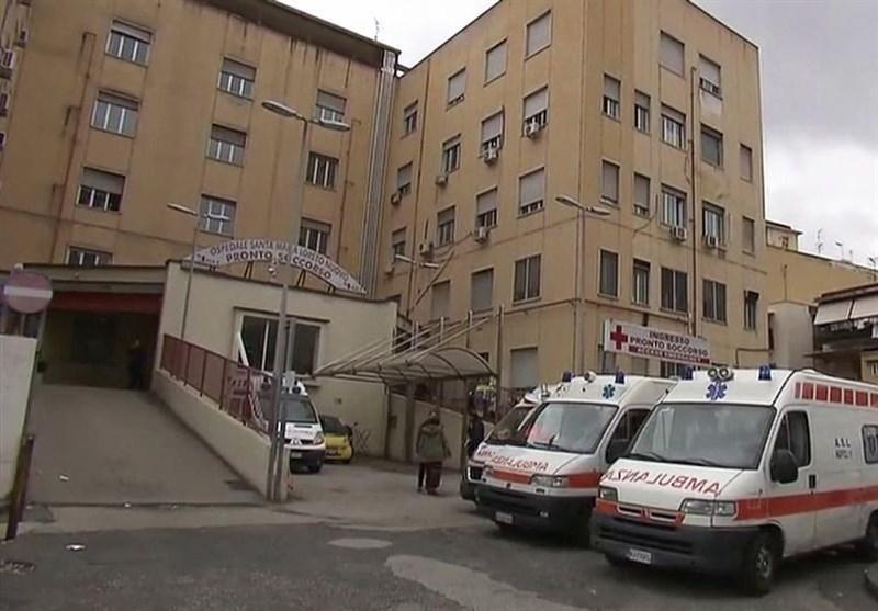 بازداشت کارکنان یک بیمارستان به دلیل غیبت در زمان کار