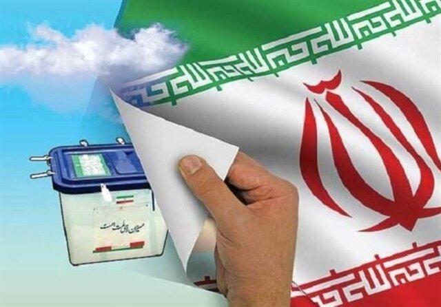 آدرس دقیق شعب اخذ رای در حوزه انتخابیه تهران اعلام شد
