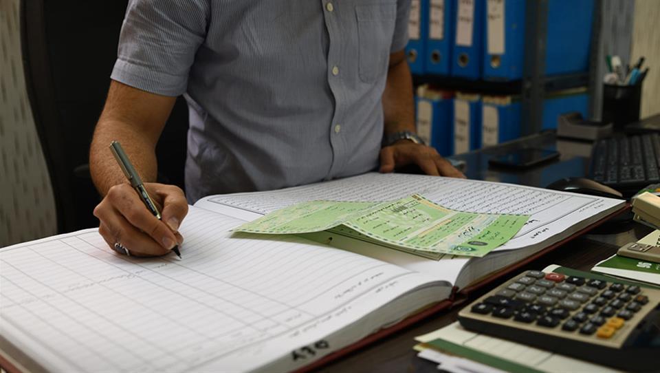 حق ثبت سند در دفترخانه ها به یک درصد رسید