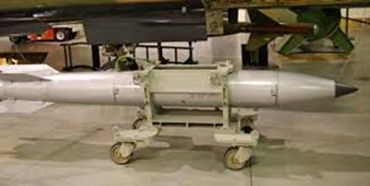 اشپیگل: آمریکا بمبهای اتمی خود در آلمان را ارتقا داده است