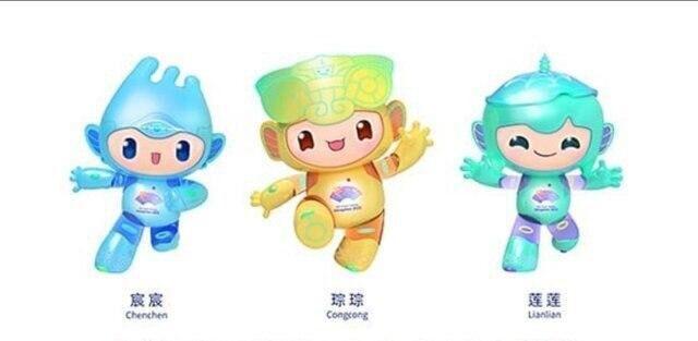 رونمایی دیجیتالی از عروسک های بازی های آسیایی در چین