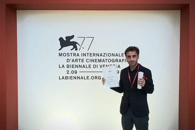 اولین جوایز سینمای ایران در ونیز