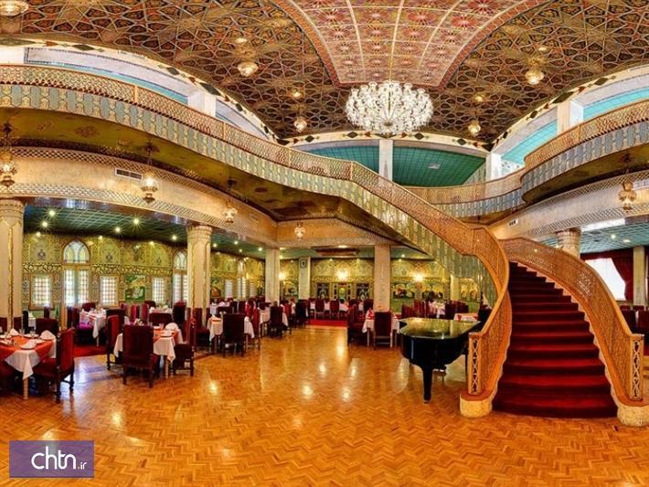 صدور گواهی استاندارد کیفیت خدمات برای 7 هتل در اصفهان