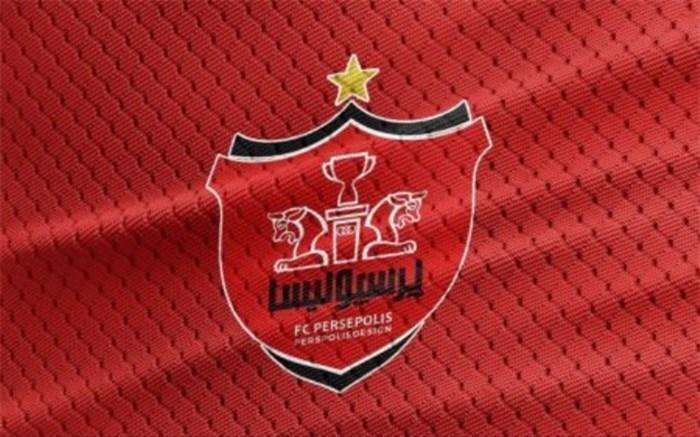 واکنش فدراسیون فوتبال به کوشش ها برای حذف پرسپولیس از لیگ قهرمانان