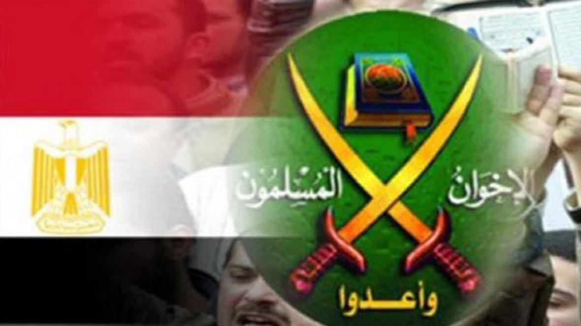 محکومیت شماری از اعضای اخوان المسلمین به حبس ابد