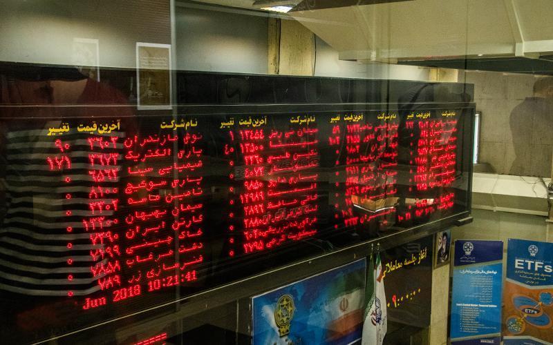پیش بینی 6 کارشناس از شرایط امروز بورس پایتخت