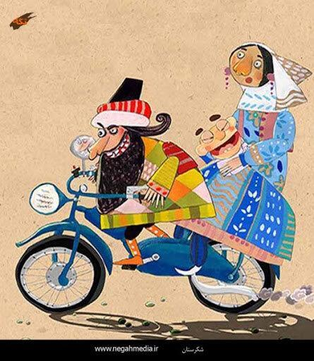 شکرستان نوروز 1400 می آید