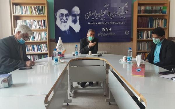 مشوق های سرمایه گذاری در ایلام با 35 کیلومتری تهران یکسان است!