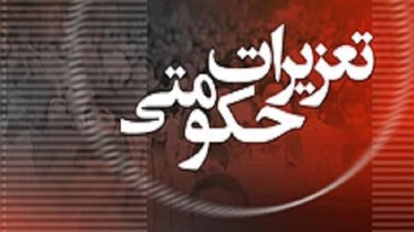 محکومیت واحد های صنفی متخلف در گلستان