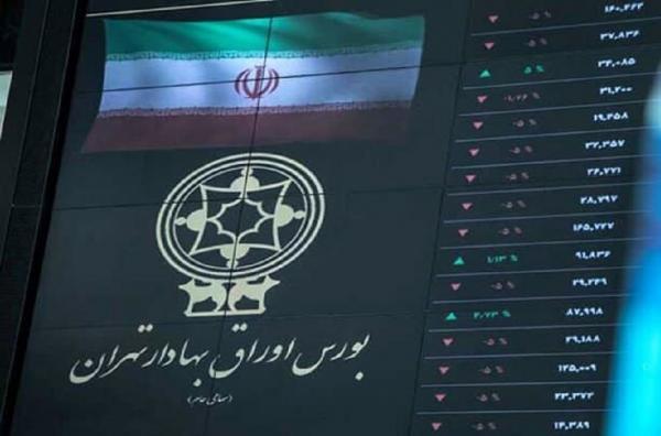 بورس تهران عضو هیئت مدیره فدراسیون بورس های اروپا-آسیا شد