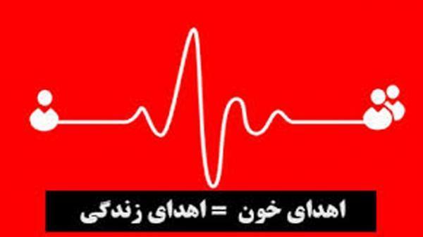 اهدای خون در کوه چنار